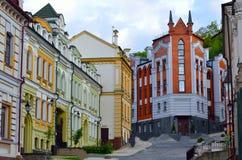 Kiev, Ukraine. Old houses Stock Photos