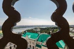 Kiev, Ukraine, panoramic city view Royalty Free Stock Photo