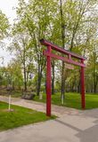 KIEV, UKRAINE: Red torii in a stylized Japanese square Stock Photo