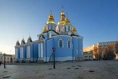 Kiev, Ukraine royalty free stock images
