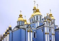 Kiev - Ukraine Saint Michael`s Golden-Domed Monastery Stock Photo