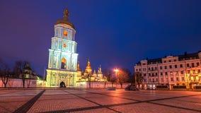 Kiev, Ukraine: Saint Sophia Cathedral. At night Royalty Free Stock Image