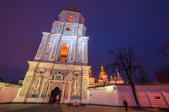 Kiev, Ukraine: Saint Sophia Cathedral. At night Stock Photography
