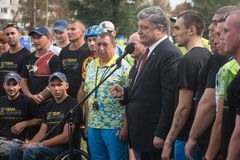 Invictus Games - training of the national Ukrainian team Stock Photo
