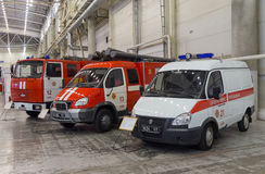 Kiev, Ukraine - September 22, 2015: Fire trucks at the exhibitio Stock Photos