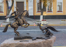 Kiev, Ukraine - September 17, 2015: Monument to the defenders of the territorial integrity of Ukraine perished located near the he Royalty Free Stock Photography