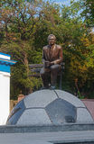 Kiev, Ukraine - September 03, 2015: Monument to the unknown football coach Valery Lobanovsky Royalty Free Stock Photography