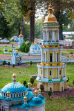 KIEV, UKRAINE - September 22, 2016: Park of Miniatures stock photos