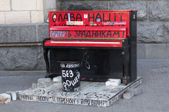 Kiev, Ukraine - September 11, 2015: Piano at the Independence Square. Painted in the colors of the nationalist movement and the slogan Glory to the nation, the Stock Photos