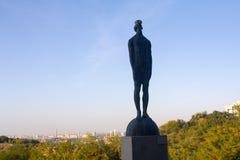Kiev, Ukraine - September 17, 2016: Sculpture `Rain` on the Landscape alley Royalty Free Stock Photo