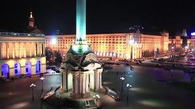 Kiev, Ukraine stock video footage