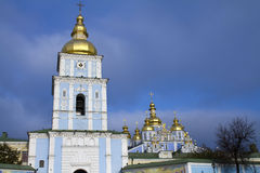 Kiev Ukraine Royalty Free Stock Photos