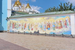 Kiev, Ukraine Stock Photos