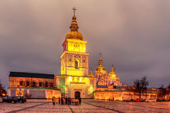 Kiev, Ukraine: St Michael`s Golden-Domed Monastery and Cathedral Stock Images