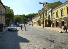 Kiev, Ukraine. royalty free stock photography