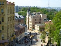 Kiev, Ukraine. royalty free stock photos
