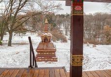 KIEV, UKRAINE : Stupa d'éclaircissement et un belvédère pour le meditati Images libres de droits