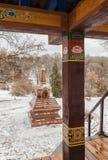 KIEV, UKRAINE : Stupa d'éclaircissement et un belvédère pour le meditati Images stock