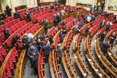 KIEV, UKRAINE.  Verkhovna Rada of Ukraine Stock Image