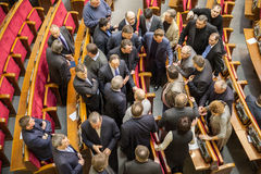 KIEV, UKRAINE.  Verkhovna Rada of Ukraine Stock Photos