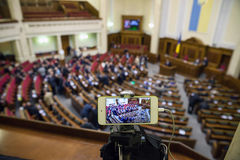 KIEV, UKRAINE.  Verkhovna Rada of Ukraine Royalty Free Stock Photo