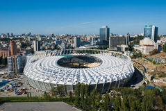 Stade central à Kiev Photos stock