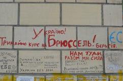 Kiev under occupation of catholic peasants from Western Ukraine Stock Photos