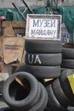 Kiev under ockupation av katolska bönder från västra Ukraina fotografering för bildbyråer