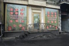 Kiev under ockupation av katolska bönder från västra Ukraina arkivbilder