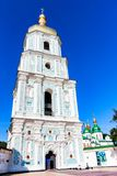 KIEV, UNKRAINE - JUNE 8, 2012: View of Saint Sophia Cathedral bell tower in Kyiv. On a sunny day. The cathedral is one of the city`s best known landmarks and Stock Image
