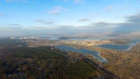 Kiev van de hemel Meer ukraine Royalty-vrije Stock Afbeeldingen