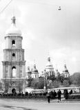 Kiev View of Saint Sophia Cathedral 1964 Royalty Free Stock Photos