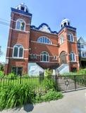 Kiever-Synagoge, Toronto Lizenzfreies Stockbild