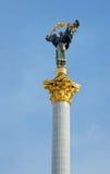 kievmaydan1 Стоковые Изображения