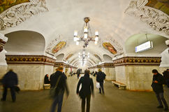 Kievskaya metro station, Moscow Stock Photography