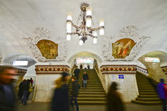 Kievskaya metro station, Moscow Stock Photos