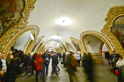 Kievskaya metro station, Moscow Royalty Free Stock Photos