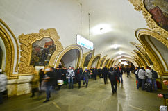 Kievskaya metro station, Moscow Stock Photo