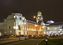 kievskiy莫斯科火车站 库存图片