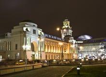 kievskiy moscow järnvägstation Fotografering för Bildbyråer