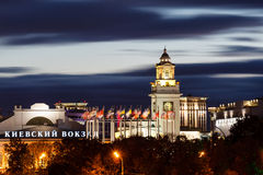 Kievsky Railway Station and Europe Square. In Moscow, Russia Stock Images