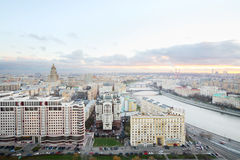 Kievsky Railway Station. Ministry of Foreign Affairs building, Moscow river in evening in Moscow, Russia Stock Photo