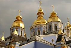 Kiew Lizenzfreie Stockfotografie