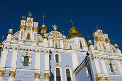 Kiew Stockfoto