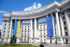 Kiew, Außenministerium Lizenzfreies Stockbild
