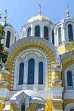 Kiew-Heiliges Volodymyr-Kathedralennahaufnahme Lizenzfreies Stockbild