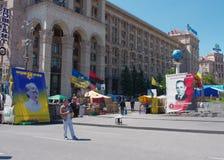 Kiew im Stadtzentrum gelegen, auf Maydan Nezalejnosti, Ukraine Lizenzfreies Stockfoto