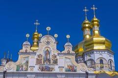 Kiew Pechersk Lavra lizenzfreie stockfotografie