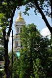 Kiew-Pechersk Lavra Lizenzfreie Stockfotos