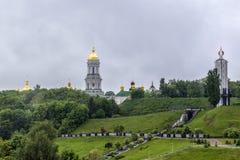 Kiew Pechersk Lavra Stockfotografie